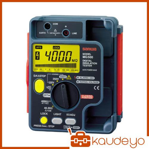SANWA デジタル絶縁抵抗計 1000V/500V/250V MG1000 3288