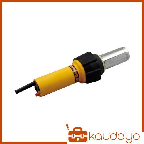 パークヒート パークヒート ハンディ熱風機 PHW2型 200V 3020W PHW2 8160
