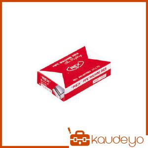 REX 倣い式自動切上チェザー PCHSS65A-100A PCHSS65A100A 8680