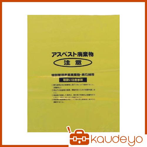 Shimazu 回収袋 黄色 中(V) A2 3324