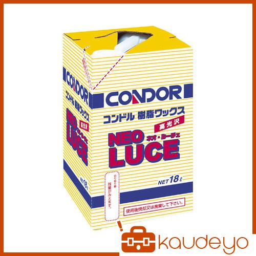 コンドル (ワックス)樹脂ワックス ネオルーチェ 18L C26018LXMB 2101
