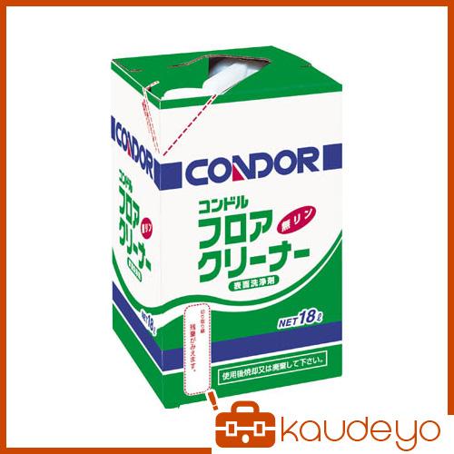 コンドル (床用洗剤)フロアクリーナー 18L C5418LXMB 2101