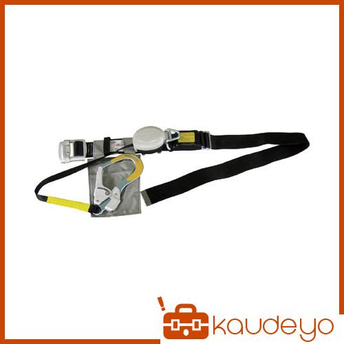 トーヨーセフティ 巻取り式安全帯 黒 NOARU205BK 4307