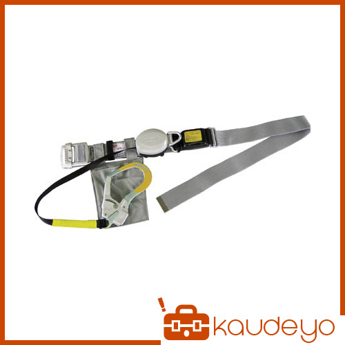 トーヨーセフティ 巻取り式安全帯 グレー NOARU205GY 4307
