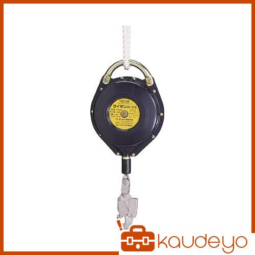 タイタン セイフティブロック(ワイヤーロープ式) SB10 5008