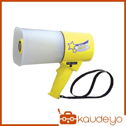 ノボル レイニーメガホン蓄光型ルミナス4.5Wホイッスル音防水仕様(電池別売) TS514L 5136