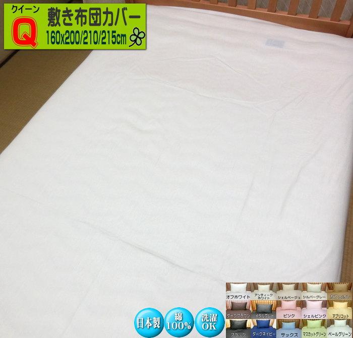 Bedombouw 160 X 210.Aokifuton High Quality Broadband Mattress Cover Queen Size 160 X
