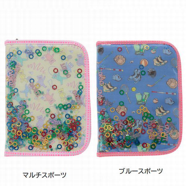 カードや通帳の収納ケースとしても活躍 市販 通年 fafa フェフェ GLYN 2WAYマルチ 母子手帳ケース 5203-0001 セール対象外 L 高品質新品 2色