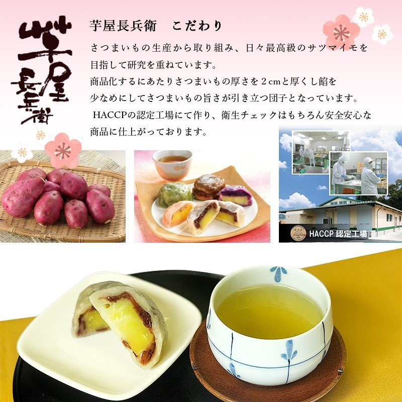 Gift set of one kabayaki extra-large & breath of the company culture eel or  dumpling (five)