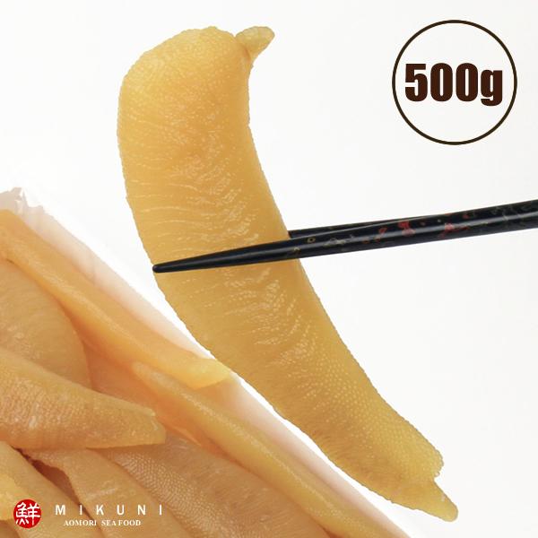 無料サンプルOK この質と量でこの価格 天然無漂白塩数の子 使いやすい500g ☆送料無料☆ 当日発送可能
