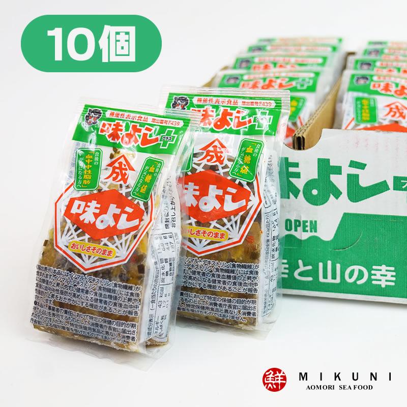 まとめ買いでお買い得 おいしさそのまま 数量限定アウトレット最安価格 機能性表示食品 135g×10個 味よしプラス 激安セール