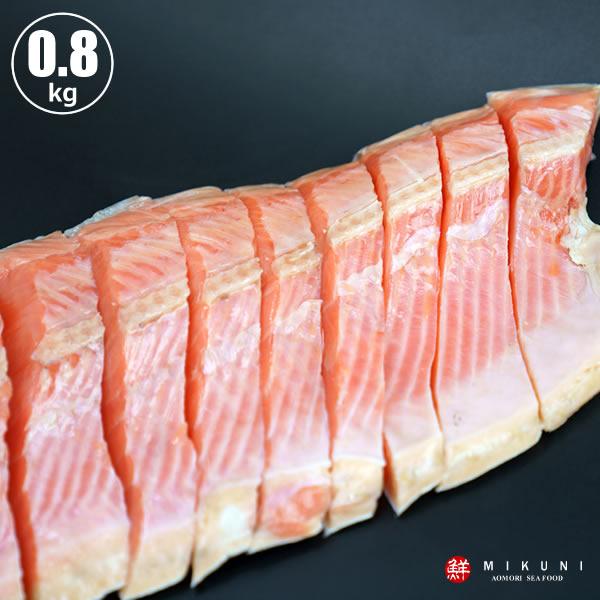 トラウトサーモン半身 甘塩 日本最大級の品揃え 約0.8キロ 大幅値下げランキング 姿切り 真空パック 10切りカット