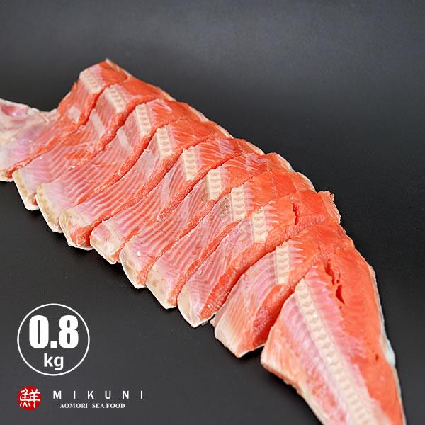 紅鮭半身 甘塩 約0.8キロ 最安値 姿切り 10切りカット 真空パック 購買