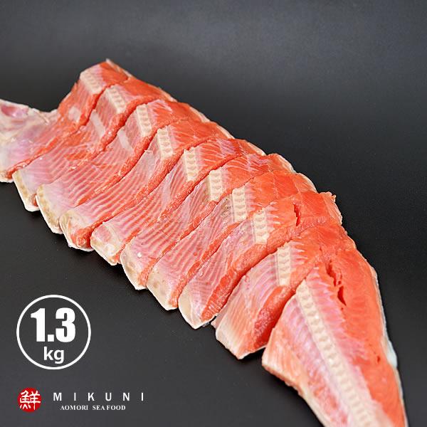 紅鮭半身 期間限定特別価格 甘塩 約1.3キロ 真空パック 10切りカット 当店一番人気 姿切り