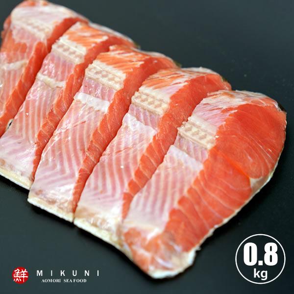 紅鮭半身 爆買い送料無料 海外輸入 甘塩 約0.8キロ 5切れカット×2パック 真空パック