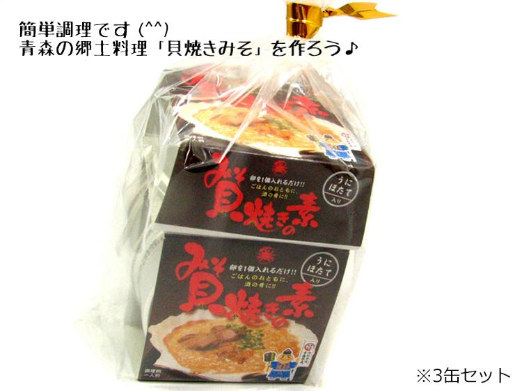 〇 みなみや 70g×3缶入り 商品追加値下げ在庫復活 みそ貝焼きの素 買物