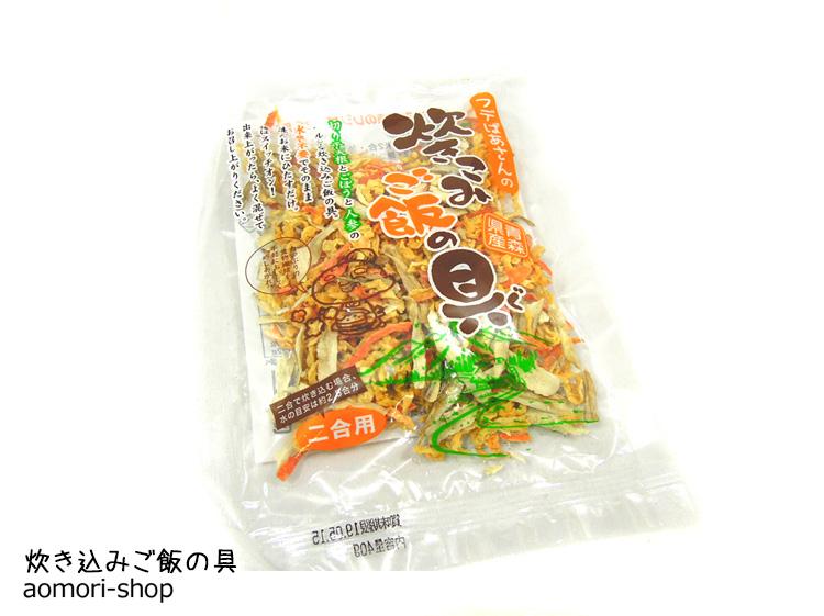 〇 柏崎青果【炊き込みごはんの具(2合用)】40g