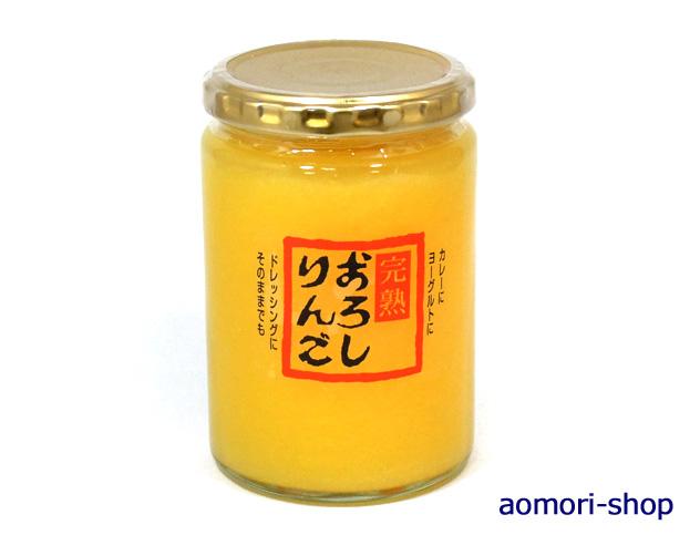 〇すりおろし果肉 三浦醸造 (人気激安) 店 完熟おろしりんご 365g