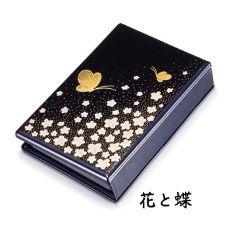 携帯仏壇  マインド・アルテ (花と蝶/鉄線/南天)