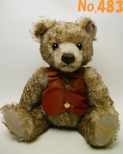シュタイフイギリスHarrods(ハロッズ)限定テディベアハロッズ2011「フレデリック」Teddybear【楽ギフ_メッセ入力】【メッセージカード無料】【5002014】