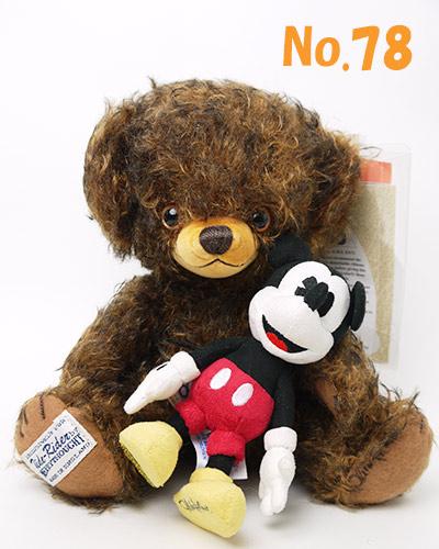 WDWメリーソート2006Cheeky Walt and ミッキーマウスプレゼントにおすすめ(^^)【楽ギフ_メッセ入力】【RCP1209mara】【メッセージカード無料】