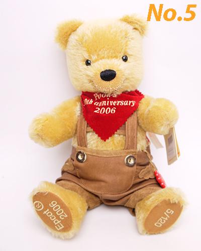 WDWハーマン2006Birthday Winnie the Poohハーマンテディベアぬいぐるみ【楽ギフ_メッセ入力】【メッセージカード無料】【5002014】