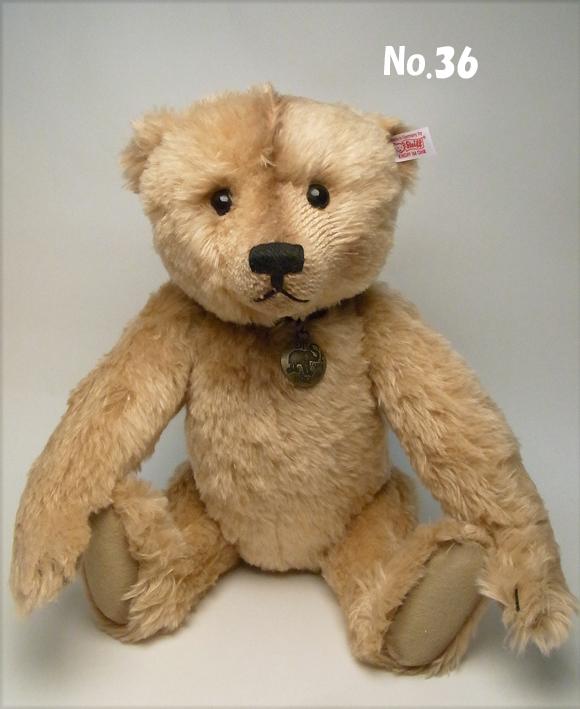 【送料無料】シュタイフアメリカ限定テディベア2011ギャッツビー(GATSBY The Trademark Bear)【楽ギフ_メッセ入力】【メッセージカード無料】【5002014】