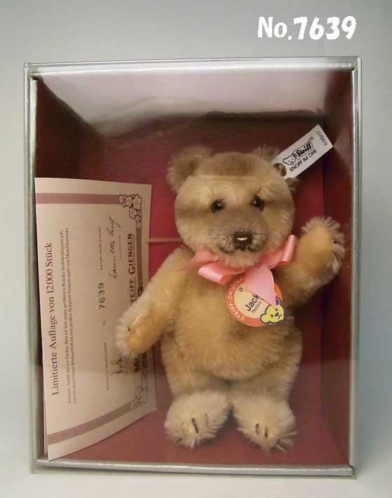 【送料無料】シュタイフ1989年世界限定テディベアSteiff Teddy Bearジャッキーレプリカ195317cm1989-1990【楽ギフ_メッセ入力】【メッセージカード無料】【5002014】