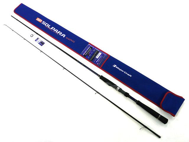 【あす楽対応】メジャークラフト(Major Craft)☆ソルパラ(SolPara) SPX-862EH[エギング用品]【送料590円 1万円以上送料無料(北・沖 除く)】