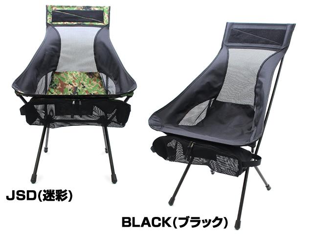【あす楽対応】ドレス(DRESS ライラクス)☆ゴーストギア タクティカルタフチェア(Tactical Tough Chair)【北・東北・沖 除き送料無料】