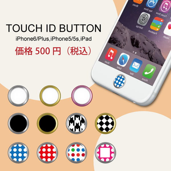 Awesome IPhone Home Button Seal Touch ID Fingerprint Authentication