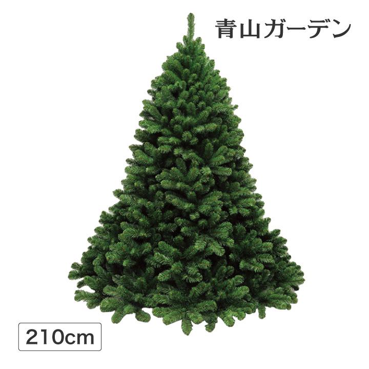 【予約販売】本 クリスマス ツリー 店舗 施設 イベント 人工植物 / コロラドパインツリー 210cm /C, ネオス 188772f9