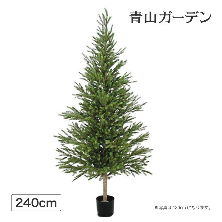 クリスマス ツリー 店舗 施設 イベント 人工植物 / モミツリー 240cm (ジョイント式) /C