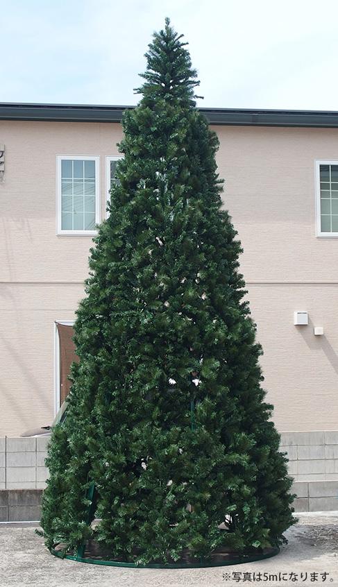クリスマス ツリー 大型 店舗 施設 イベント 人工植物 / スリムコーンツリ- 8m /D