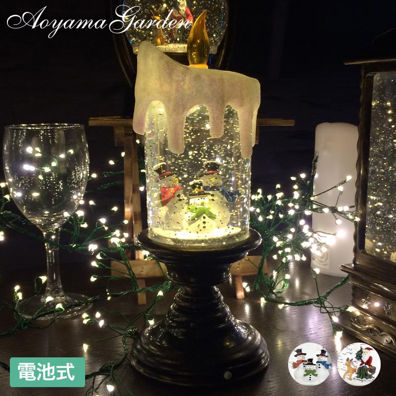 クリスマス 飾り 装飾 室内 キャンドル サンタ トナカイ アンティーク タカショー / スノードームライト キャンドルスノーマン /A