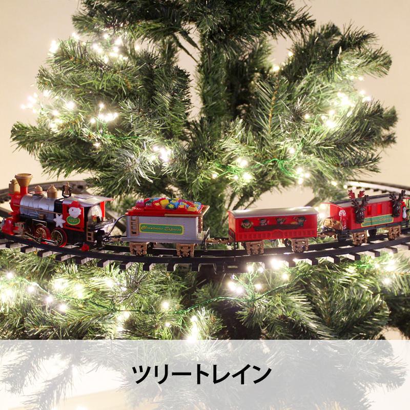 クリスマス 飾り デコレーション 装飾 おもちゃ パーティー イベント / ツリートレイン /A