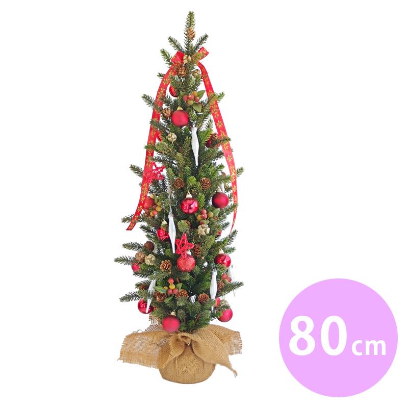 クリスマス ツリー 店舗 施設 イベント 人工植物 もみ / エンジェルパイン グリッターミニツリー レッドセット80cm 麻巻 /A