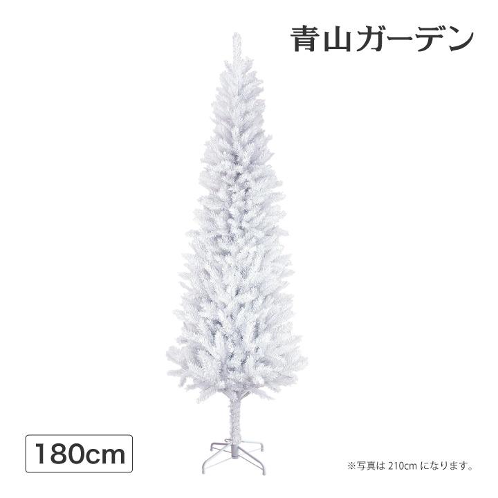 クリスマスツリー 業務用 施設 オフィス 店舗 イベント 人工観葉植物 / ニュースリムツリー 180cm ホワイト /A