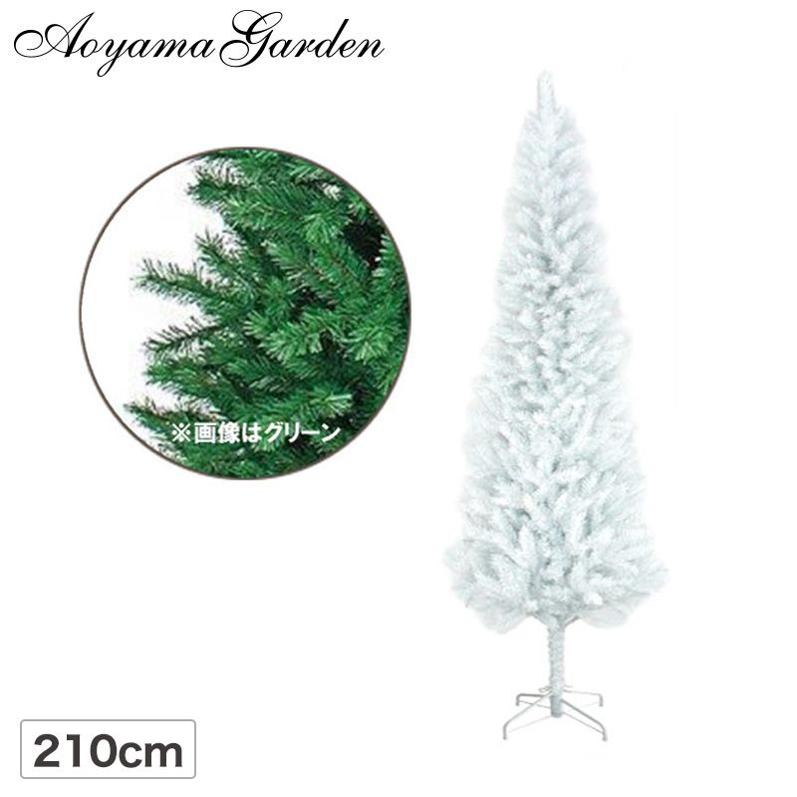 クリスマスツリー 業務用 施設 オフィス 店舗 イベント 人工観葉植物 / ニュースリムツリー 210cm ホワイト /A