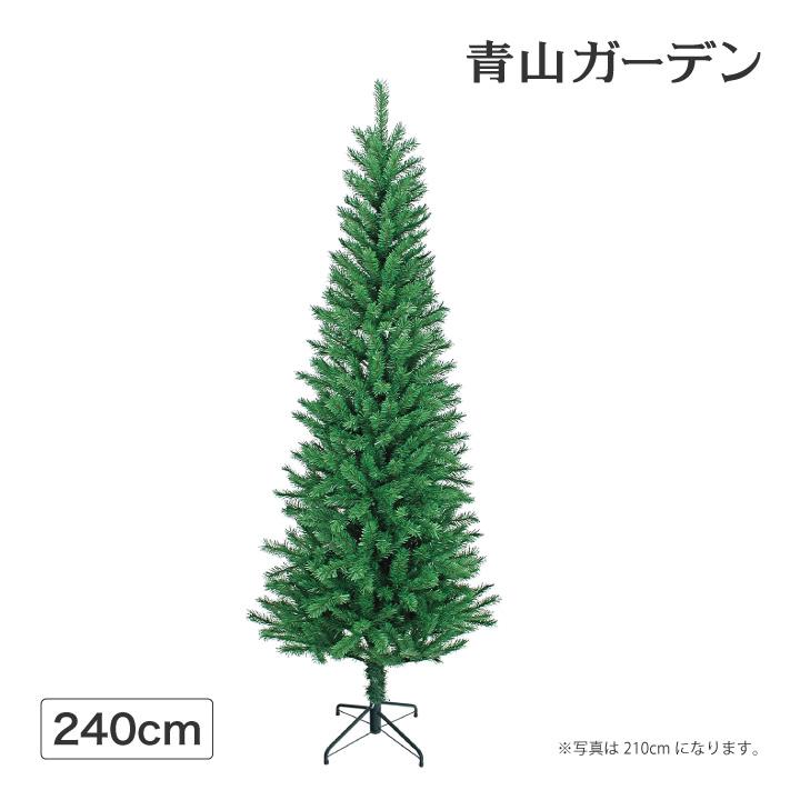 クリスマス ツリー 店舗 施設 イベント 人工植物 / ニュースリムツリー 240cm グリーン /B