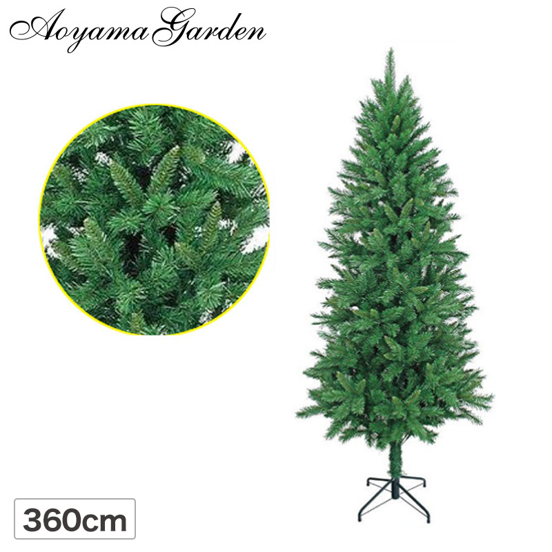 クリスマス ツリー 大型 店舗 施設 イベント 人工植物 母の日 2019 / ミックスツリー 360cm グリーン /B
