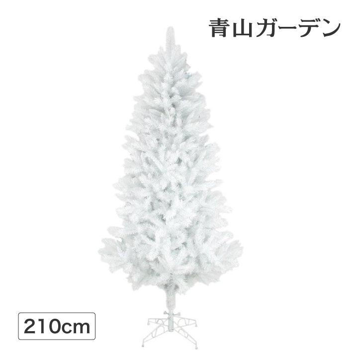 クリスマス ツリー 店舗 施設 イベント 人工植物 / ミックスツリー 210cm ホワイト /B