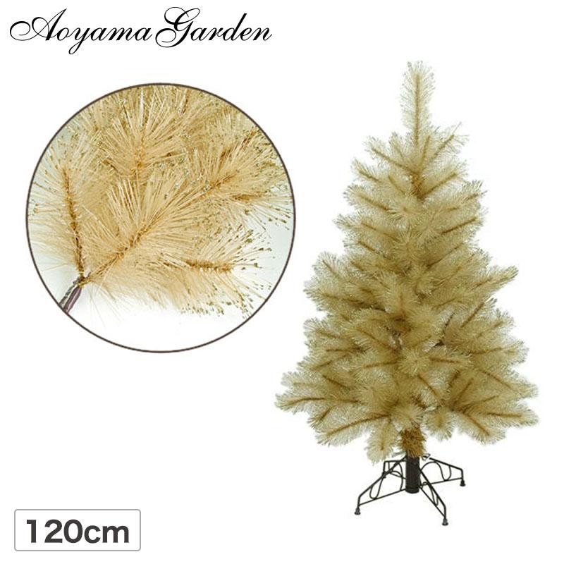 クリスマス ツリー ラメ 店舗 施設 イベント 人工植物 / グリッターパインツリー 120cm シャンパンゴールド /A
