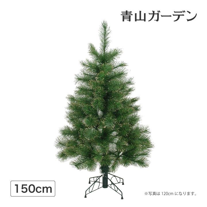 クリスマス ツリー ラメ 店舗 施設 イベント 人工植物 / グリッターパインツリー 150cm グリーンゴールド /A