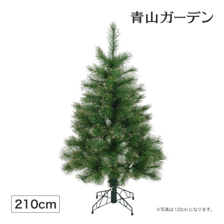 クリスマスツリー ラメ 店舗 施設 イベント 人工観葉植物 / グリッターパインツリー 210cm グリーンゴールド /C