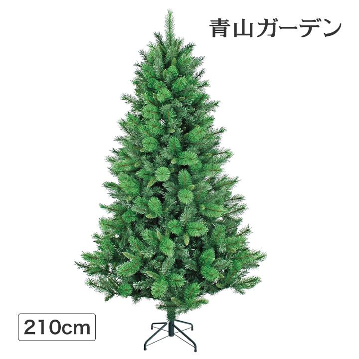 クリスマスツリー 業務用 施設 オフィス 店舗 イベント 人工観葉植物 / ミックスパインツリー 210cm グリーン /B