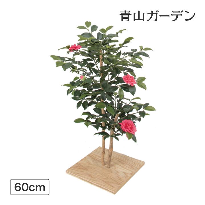 人工植物 造花 フェイク グリーン ディスプレイ 飾り タカショー 母の日 2019 / ミニサザンカ 花付 板付 60cm /A