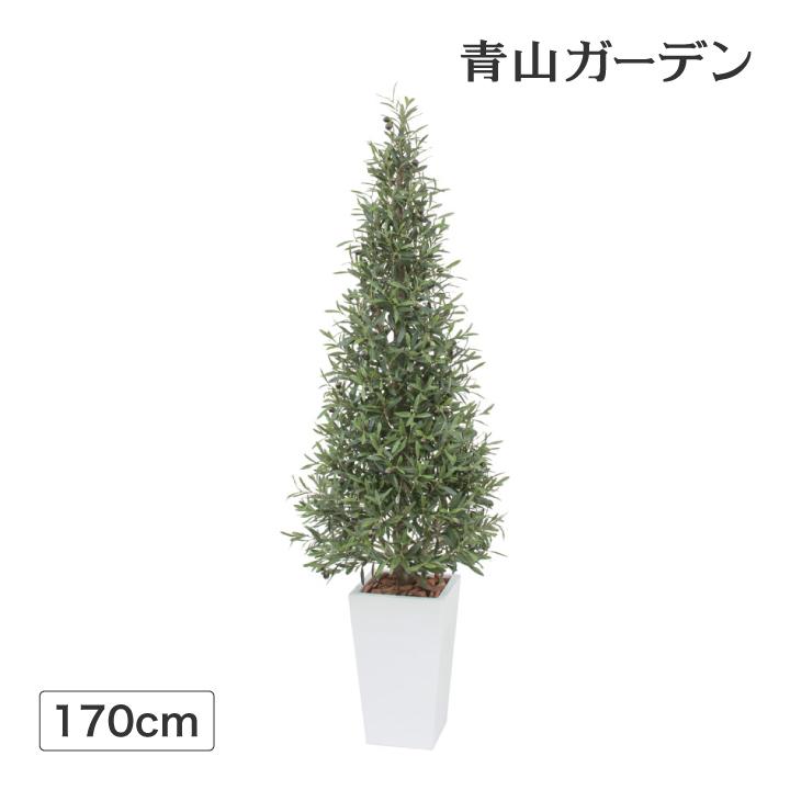 人工植物 造花 フェイク グリーン ディスプレイ 飾り タカショー 母の日 2019 / オリーブ ツリー 1.7m /C