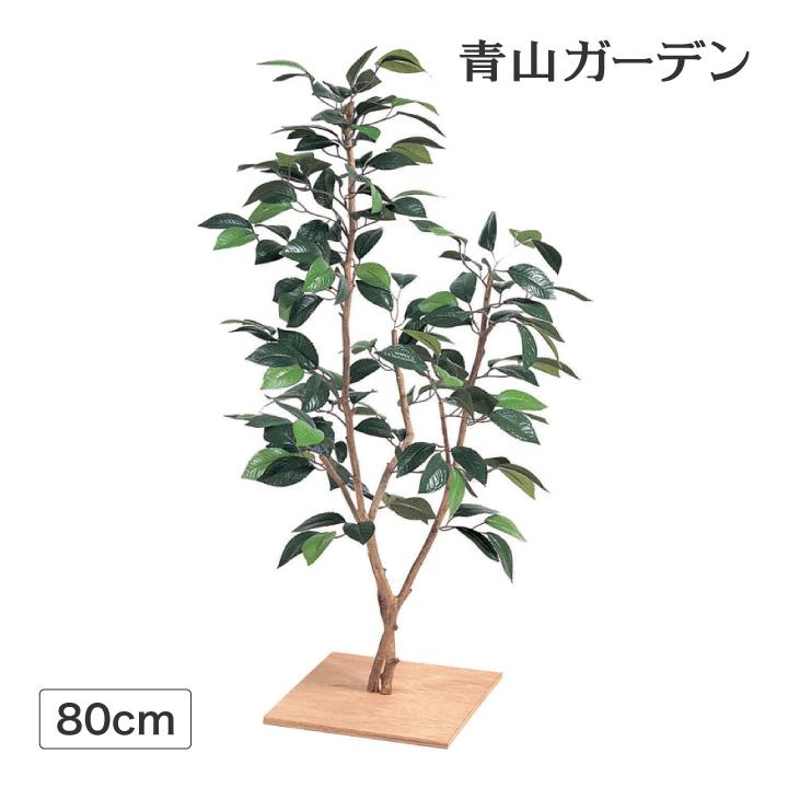 人工観葉植物 造花 業務用 施設 オフィス 店舗 装飾 フェイク グリーン ディスプレイ 飾り タカショー / ミニつばき80cm /B
