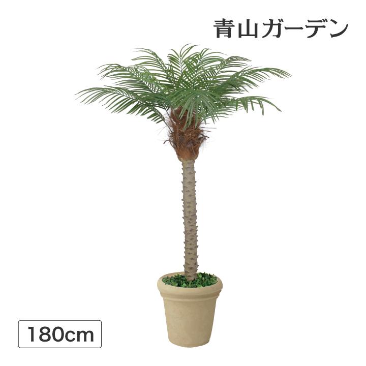 人工観葉植物 造花 フェイク グリーン オフィス 店舗 おしゃれ ディスプレイ 飾り / フェニックス 1.8m /E